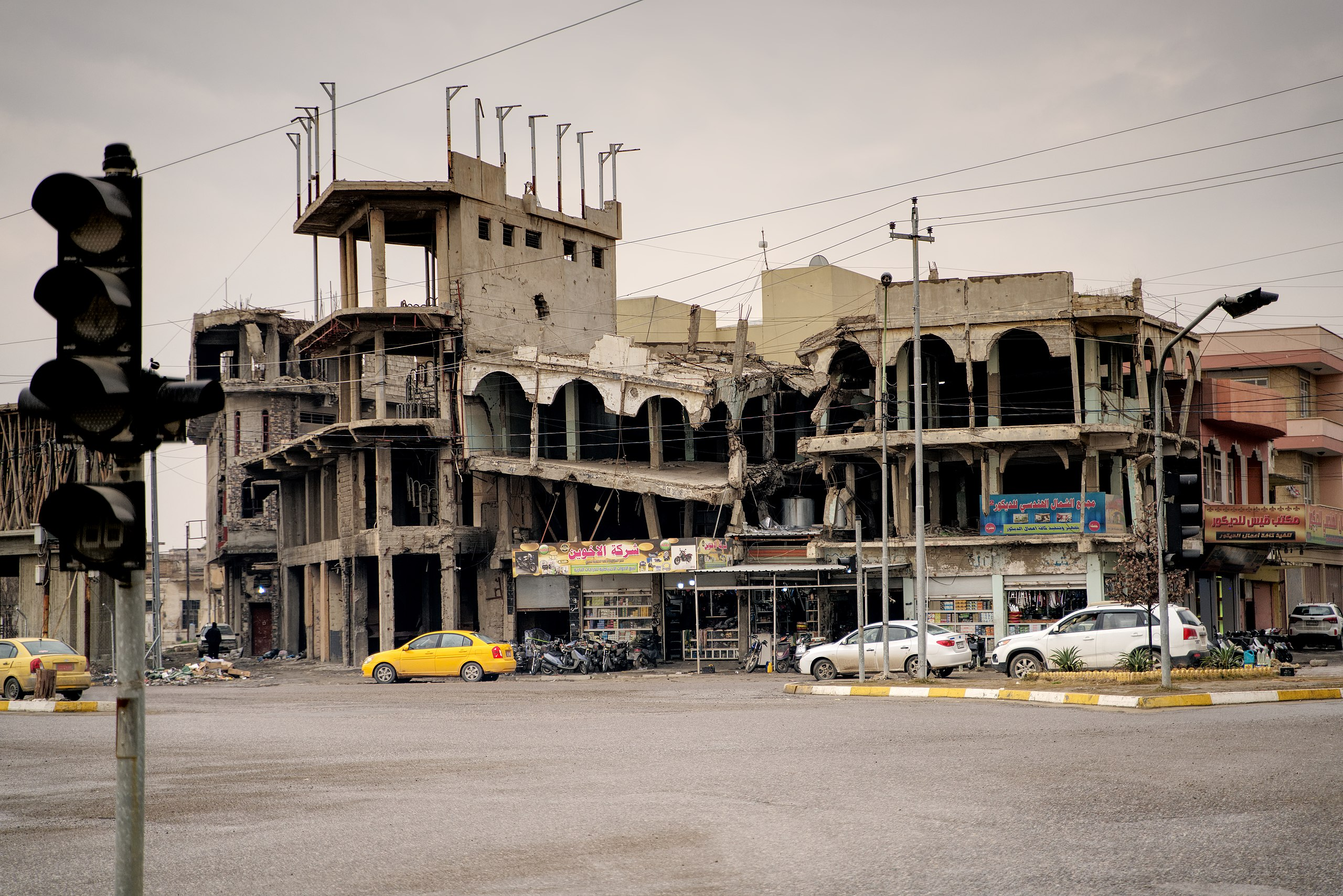 A toxic legacy: remediating pollution in Iraq