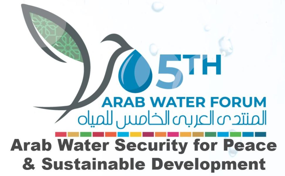 Arab Water Forum opened in Dubai with the participation of 22 countries