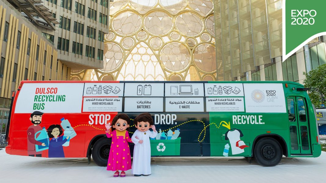 Dulsco aims to highlight UAE's efforts to create a sustainable future